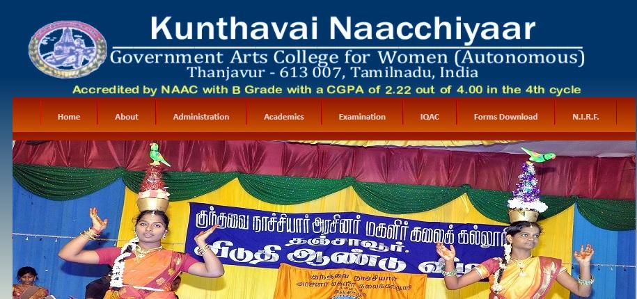 Kundavai Nachiyar College Result 2021