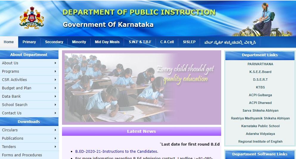 RTE Admission Karnataka 2021