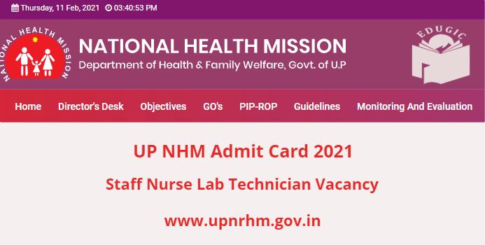 UP NHM Admit Card 2021