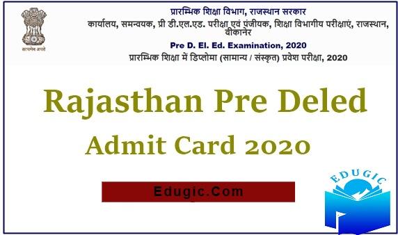 BSTC-Admit-Card-2020