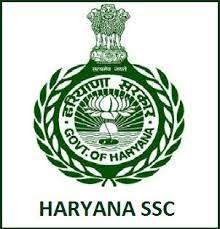 HSSC PTI