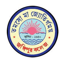 Jangipur College Merit List