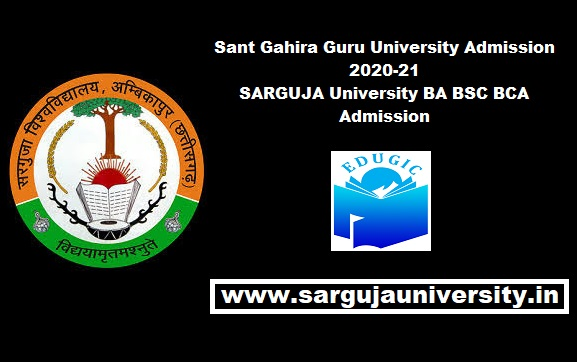 Sant Gahira Guru University Admission 2020-21