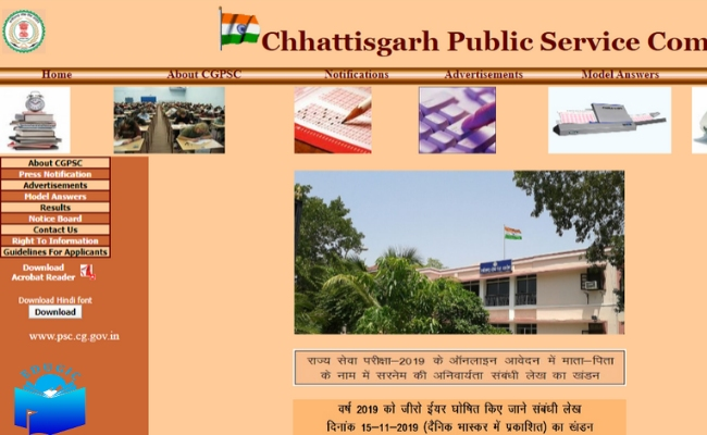 Chhattisgarh-Public-Service-Commission