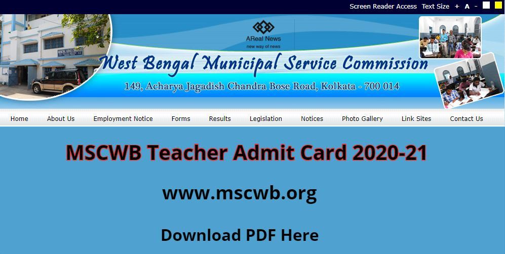 MSCWB Teacher Admit Card 2020-21