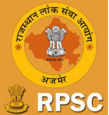 RPSC Forest Range Officer Admit Card