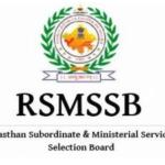 RSMSSB Result