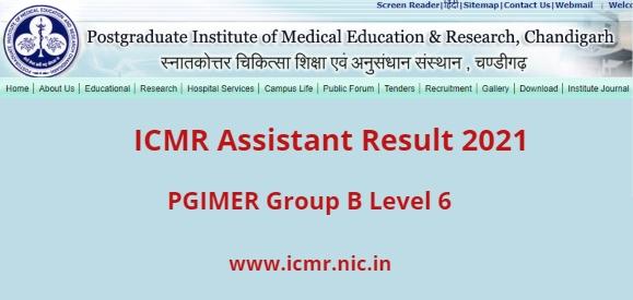 ICMR Assistant Result 2021