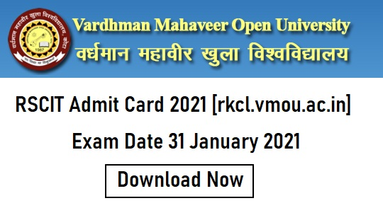 RSCIT Admit Card 2021 [rkcl.vmou.ac.in]