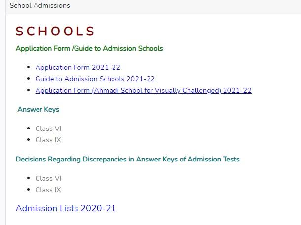 AMU Class 6 Admission Form 2021-22