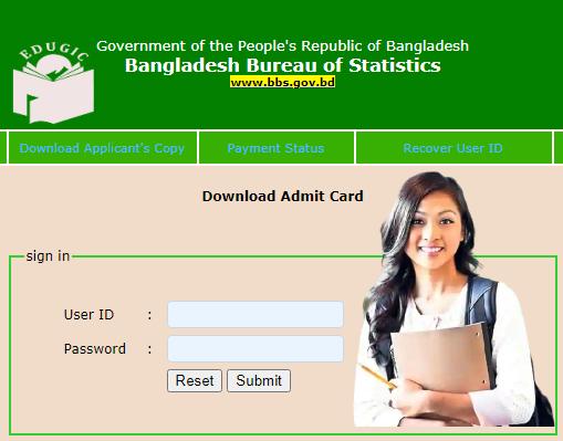 BBS Teletalk Admit Card 2021