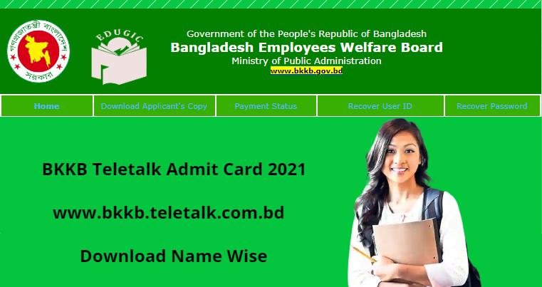 BKKB Teletalk Admit Card 2021