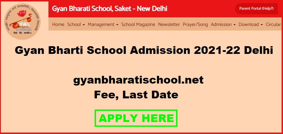 Gyan Bharti School Admission 2021-22