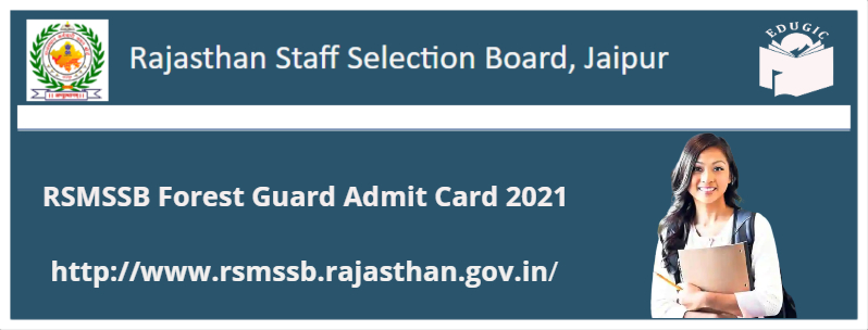 RSMSSB Forest Guard Admit Card 2021