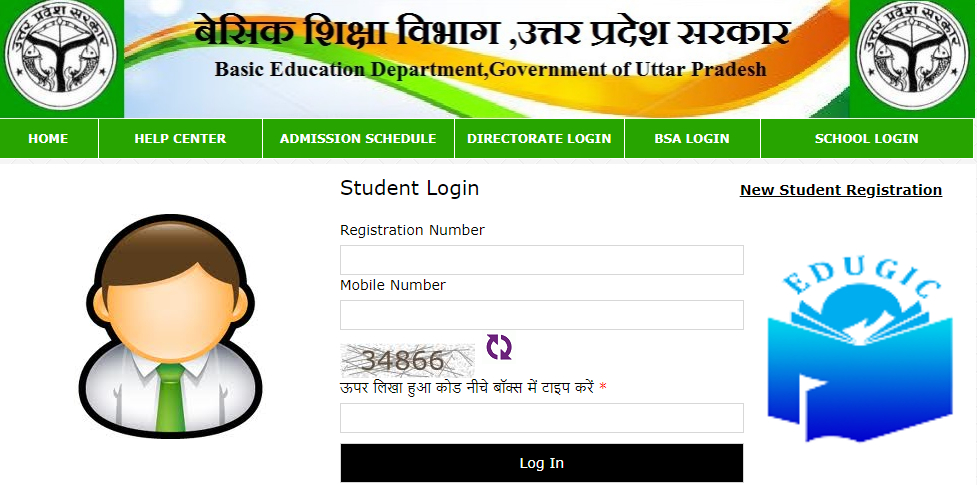 RTE UP Admission Form 2021