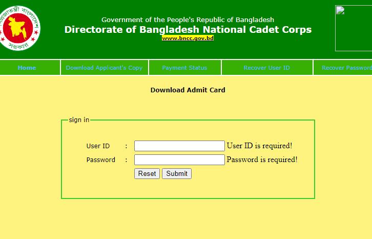 BNCC Admit Card