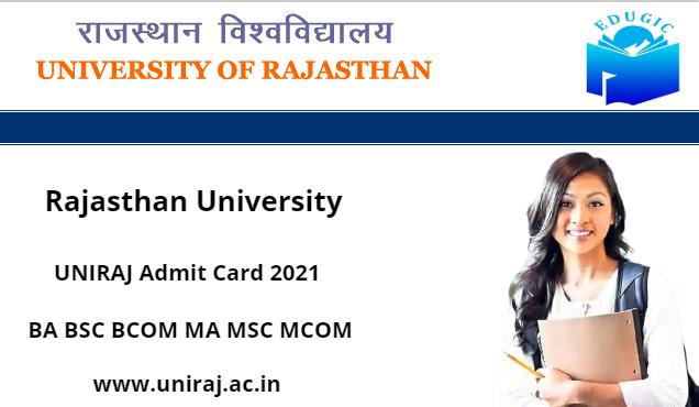 UNIVRAJ Admit Card 2021