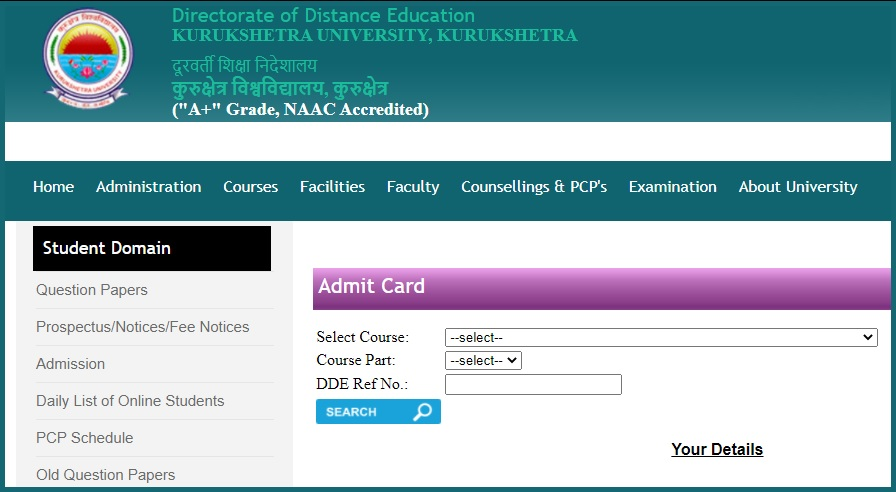 kuk.ac.in Admit Card 2021