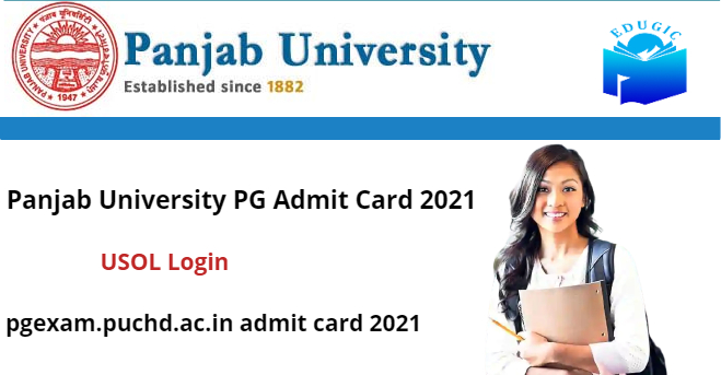 pgexam.puchd.ac.in admit card 2021