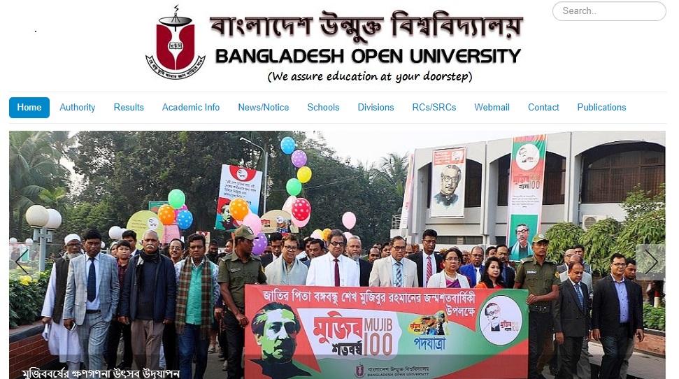 BD Open University BA/BSS Exam Routine 2021