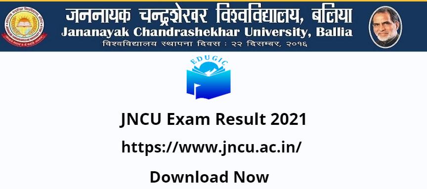 JNCU Exam Result 2021