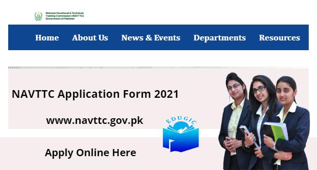 NAVTTC Application Form 2021