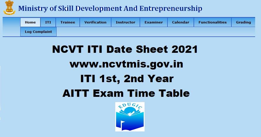 NCVT ITI Date Sheet 2021