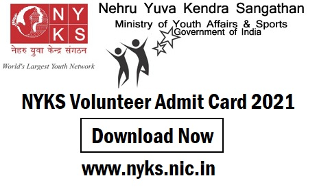 NYKS Volunteer Admit Card 2021