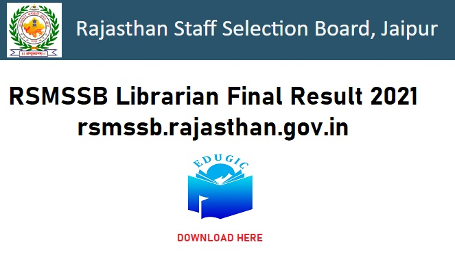 RSMSSB Librarian Final Result 2021 @rsmssb.rajasthan.gov.in