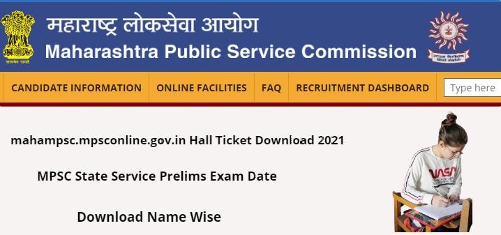 mahampsc.mpsconline.gov.in Hall Ticket Download 2021
