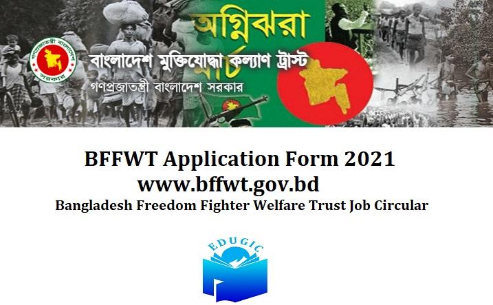 BFFWT Application Form 2021