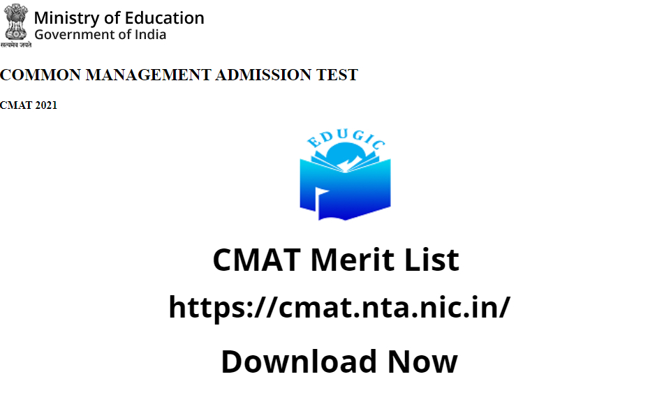 CMAT Merit List 2021