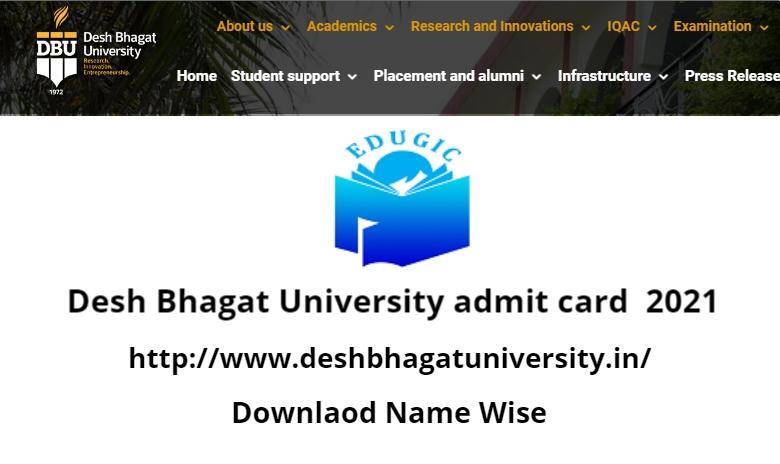 DBU Admit Card 2021