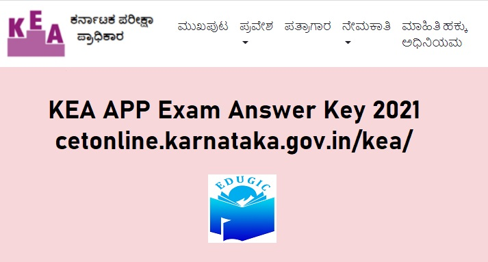 KEA APP Exam Answer Key 2021