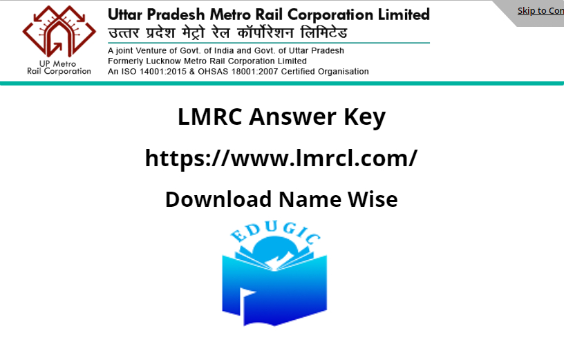 LMRC Answer Key 2021