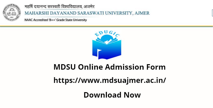 MDSU Online Admission Form 2021