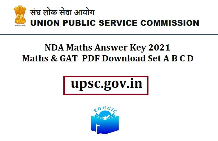 NDA Maths Answer Key 2021