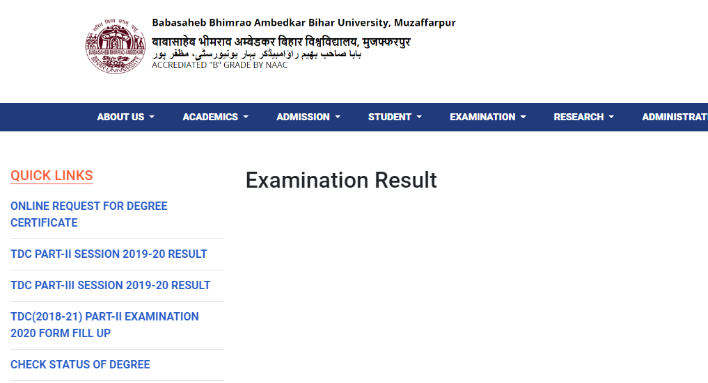 Bihar University Part 2nd Result 2021