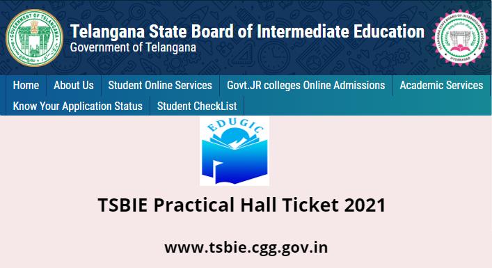 TSBIE Practical Hall Ticket 2021