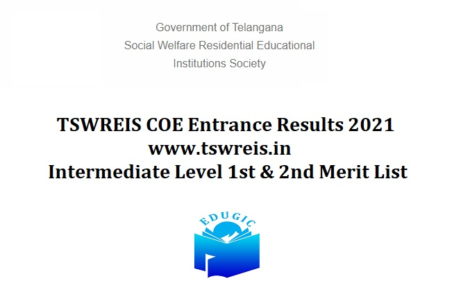 TSWREIS COE Entrance Results 2021