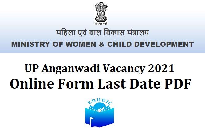 UP Anganwadi Vacancy 2021