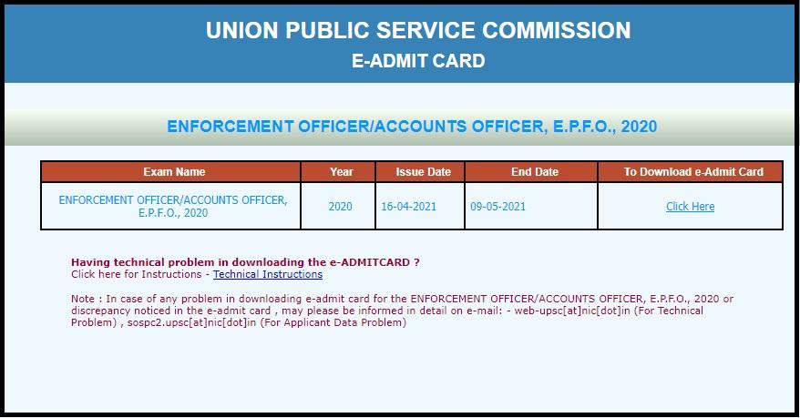 UPSC EPFO Exam Pattern Syllabus