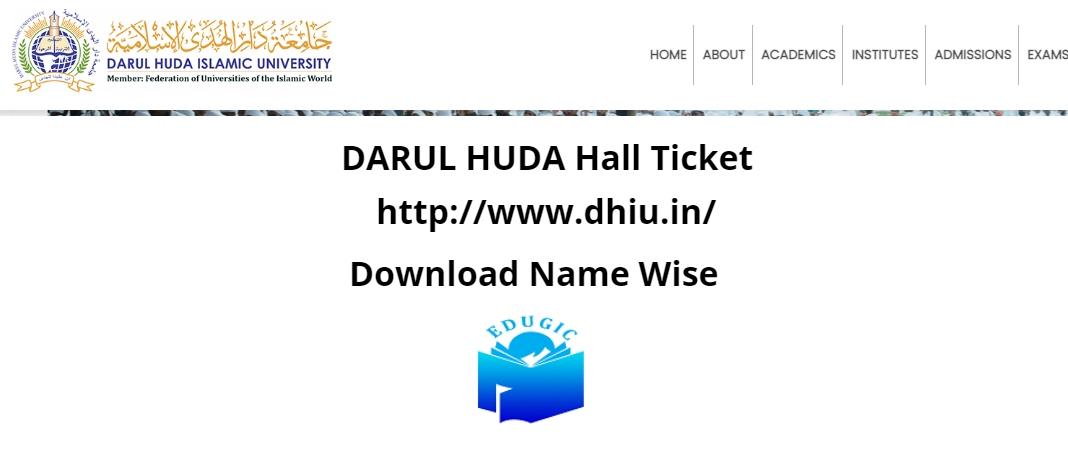 DARUL HUDA Hall Ticket 2021