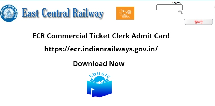 ECR Commercial Ticket Clerk Admit Card 2021