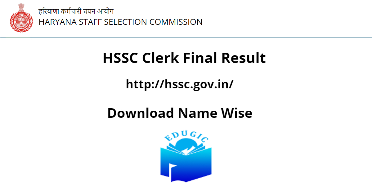 HSSC Clerk Final Result 2021