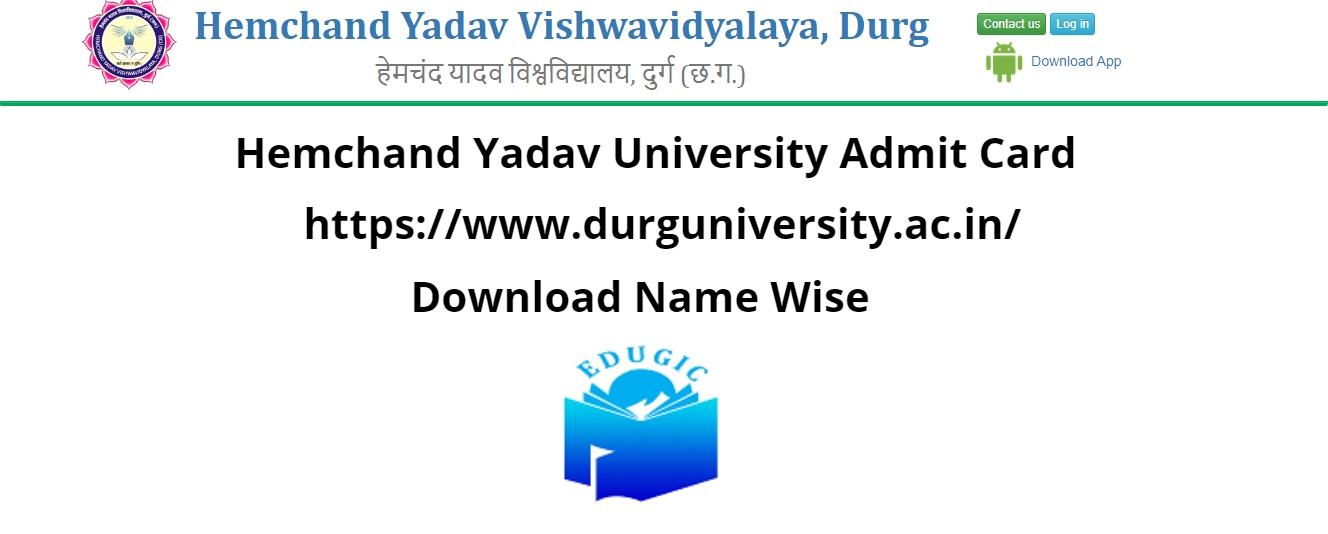 Hemchand Yadav University Admit Card 2021