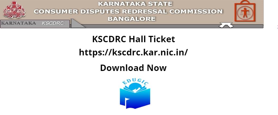 KSCDRC Hall Ticket 2021