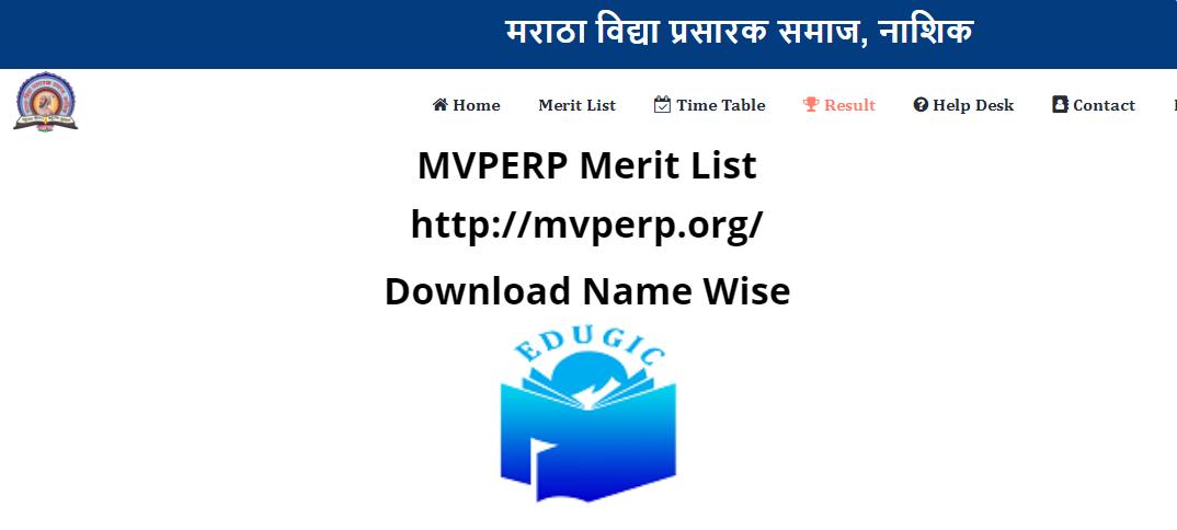 MVPERP Merit List 2021