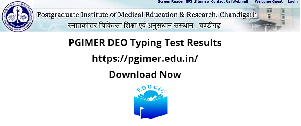 PGIMER DEO Typing Test Results 2021