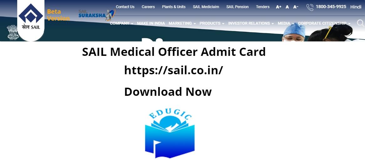 SAIL Medical Officer Admit Card 2021